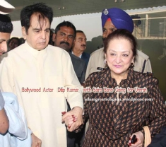 Bollywood Actor Dilip Kumar with Saira bano going for Umrah-Hajj