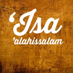 Who was Jesus Isa A,s ?