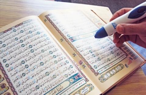 mushaf_Quran