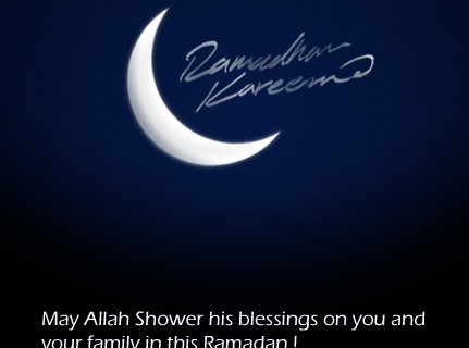ramadan-greeting-cards-2013-for-facebook-431x320