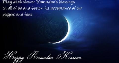 ramadan-mubarak-1-600x320