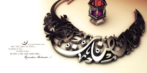 ramadan-mubarak-hd-islamic_wallpaper_2013-644x320