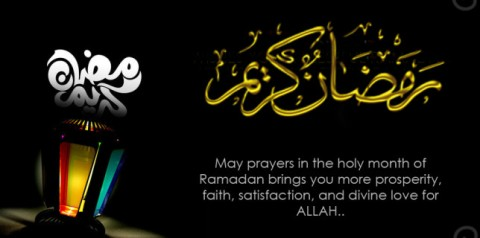 ramadan_kareem_greeting_card_2013_3-644x320
