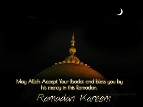 ramadhan greating picture or image