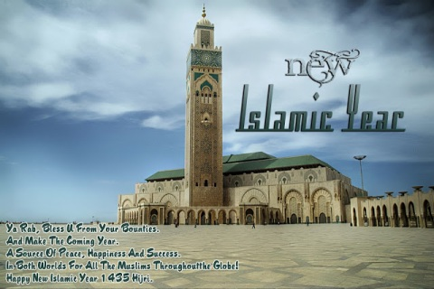 happy-islamic-new-year-1435-hijri-card