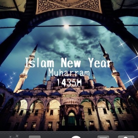 happy-islamic-new-year-greeting-card-1435