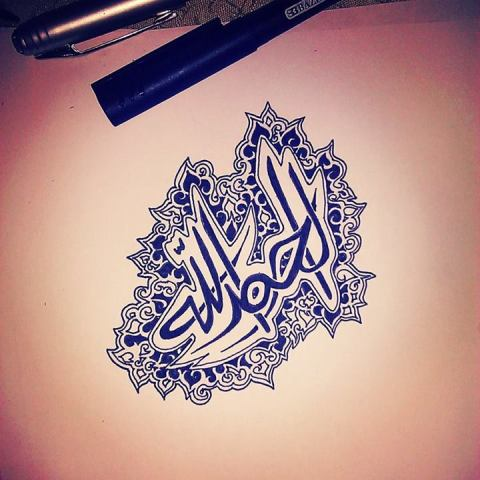 alhamdulillah-calligraphy-photo