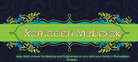 beautiful-ramadan-mubarak-greeting-card-2013