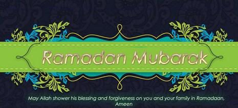 beautiful-ramadan-mubarak-greeting-card-2013