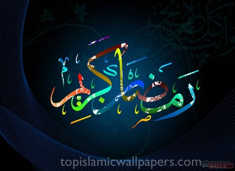 beautiful ramadan pics-ramzan special wallpaper