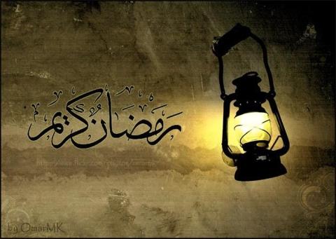 ramadan-articles