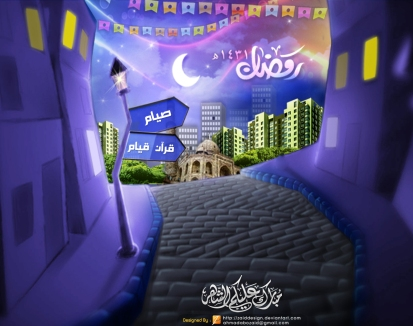 Ramadan-greeting-card-design-2014