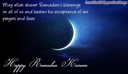 25 top beautiful ramadan greeting cards 2014 islam worlds ramadan greeting cards 97 m4hsunfo