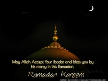 ramadan-kareem-2013-greeting-card-dome