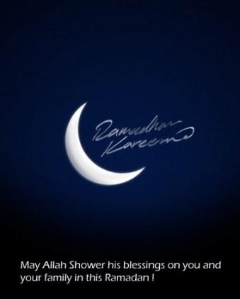 ramadan-kareem-2013-greeting-card-facebook