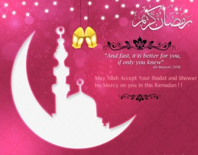 ramadan-kareem-2013-greeting-card-quran-verse