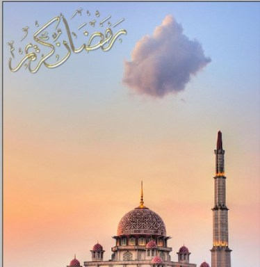 25 top beautiful ramadan greeting cards 2014 islam worlds ramadan kareem 2013 greeting cards ramadan wishes 3 m4hsunfo