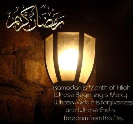 ramadan-kareem-greeting-card-2013-ramadan