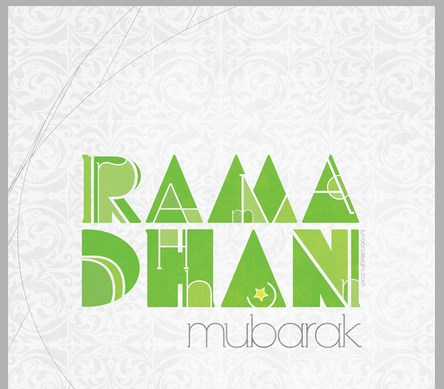 ramadan-mubarak-greeting-card-2013-with-quran-verse