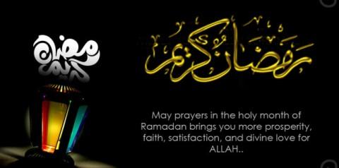 ramadan_kareem_greeting_card_2014_3-644x320