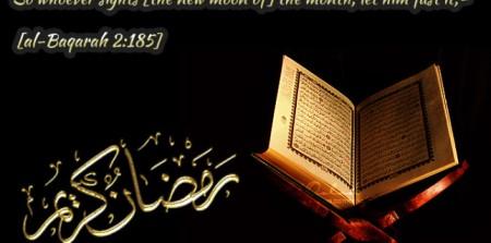 ramadan_kareem_greeting_card_2014_with_quranic_verse_quote-644x320
