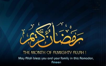 Ramadan_kareem_greeting_the_month_of_Almighty+Allah1