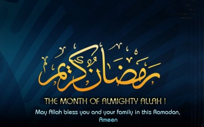 Ramadan_kareem_greeting_the_month_of_Almighty+Allah1