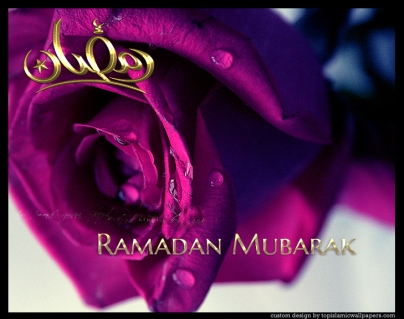 rose2_Ramadan_greeting_card