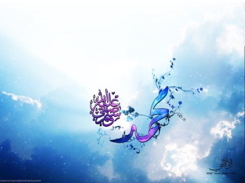 muhammad_beautiful_calligraphy_name