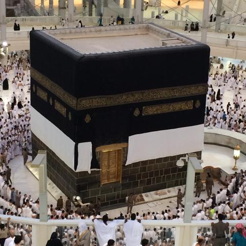 10-things-you-dont-know-about-kaba