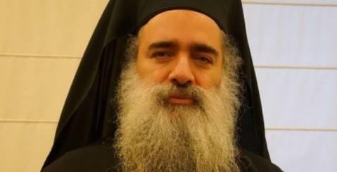Christian Bishop Jerusalem