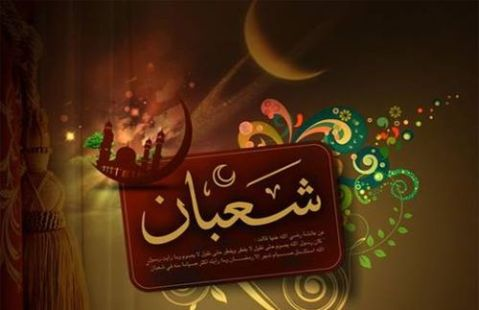 Month-of-Shaban-Prayer-Virtue