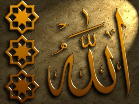 Allah-name-islamic-photo-its-up-to-Allah