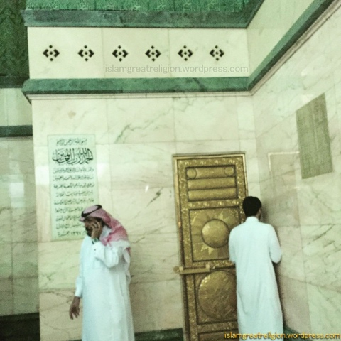 Inside of Door Of Kaaba