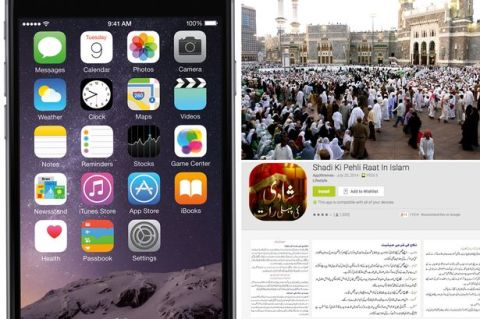 MAIN-Ramadan-2015-Islamic-apps-surge-in-popularity