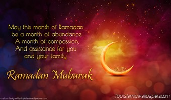 Ramadan Greeting Card for Ramadan 2015