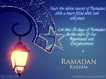 ramadan-kareem-greeting-card-2015-with-quote-thumb