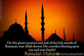 Ramadan Mubarak Greeting Card 2015