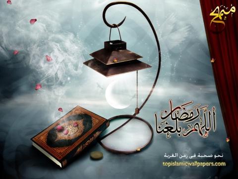 ramadan-mubarak-wallpaper-2015