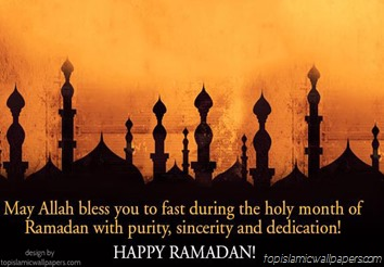 Ramadhaan Greeting Card
